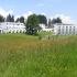 Foto - Panorama Privatklinik Hubertus